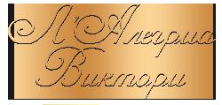 Логотип питомника чихуахуа